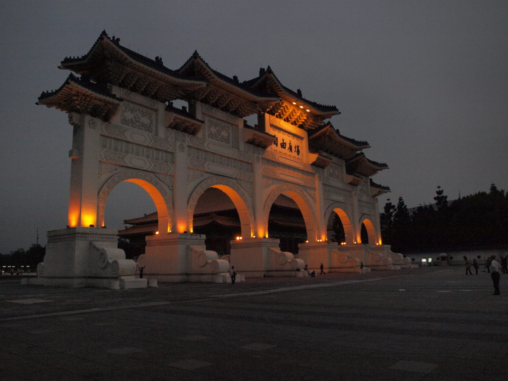The front gate of the National Chiang Khai-shek Memorial Hall in Taipei