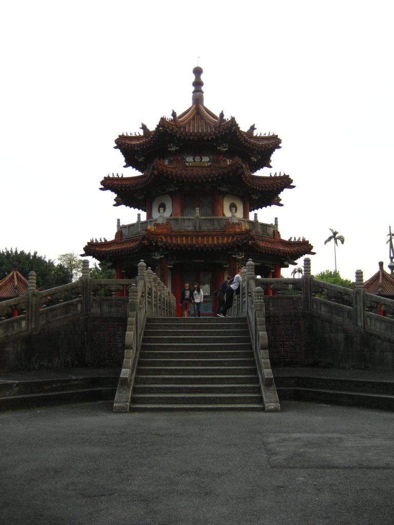 228 Peace Park, Taipei